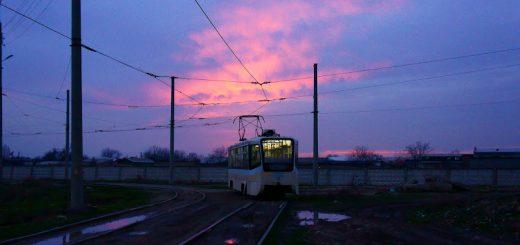 Трамвайный закат