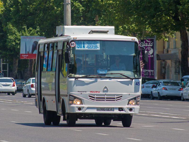 Автобус №190А